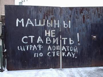 http://s7.uploads.ru/t/oO9XB.jpg