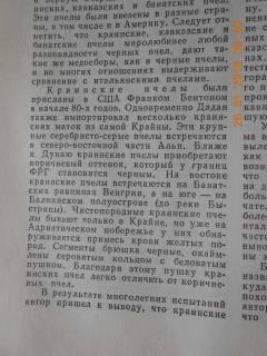 http://s7.uploads.ru/t/oOMnN.jpg