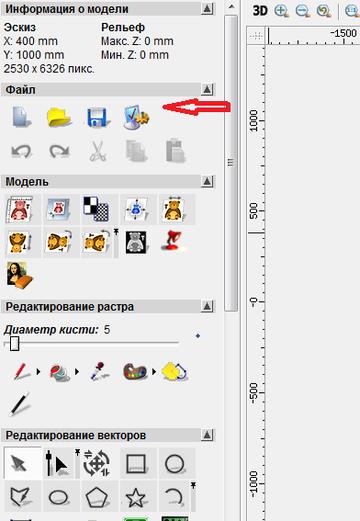 http://s7.uploads.ru/t/oS97a.png