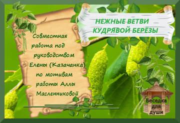 http://s7.uploads.ru/t/oYeTW.jpg