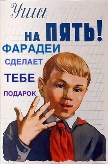 http://s7.uploads.ru/t/oaSRM.jpg