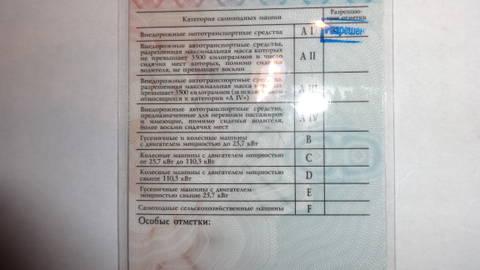 http://s7.uploads.ru/t/ob8rF.jpg