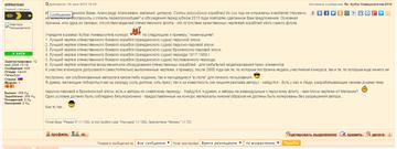 http://s7.uploads.ru/t/ohAwK.png