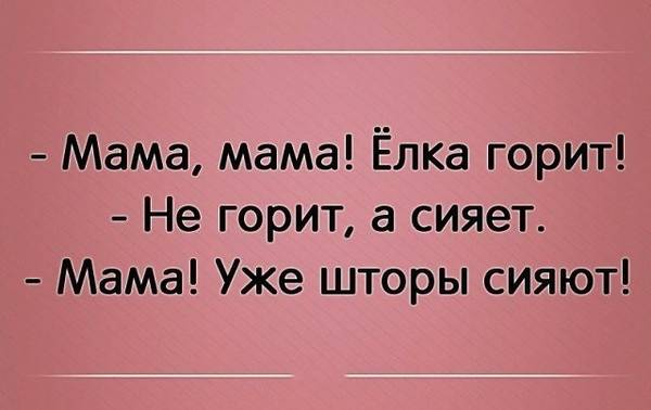 http://s7.uploads.ru/t/ohCAt.jpg