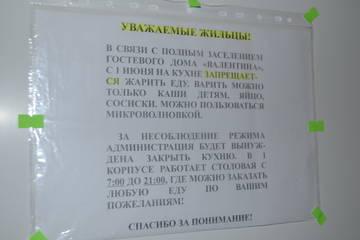http://s7.uploads.ru/t/okE8f.jpg