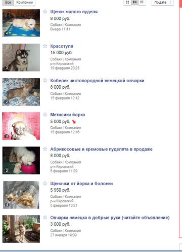 http://s7.uploads.ru/t/okr8J.png