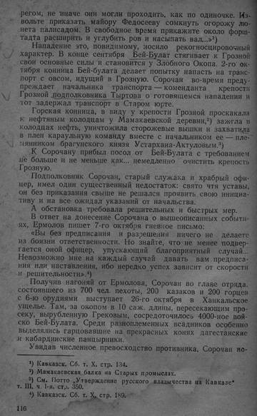 http://s7.uploads.ru/t/olGqH.jpg