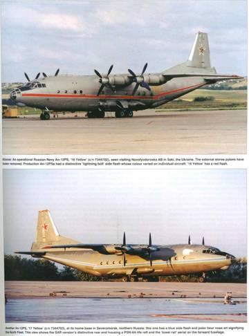 Ан-12ПС - поисково-спасательный самолет Olzev