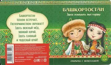 http://s7.uploads.ru/t/onBXC.jpg