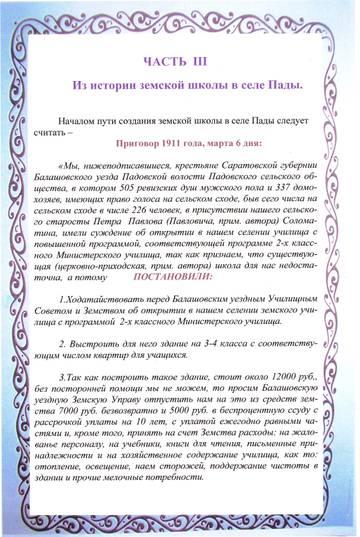 http://s7.uploads.ru/t/oqTPb.jpg