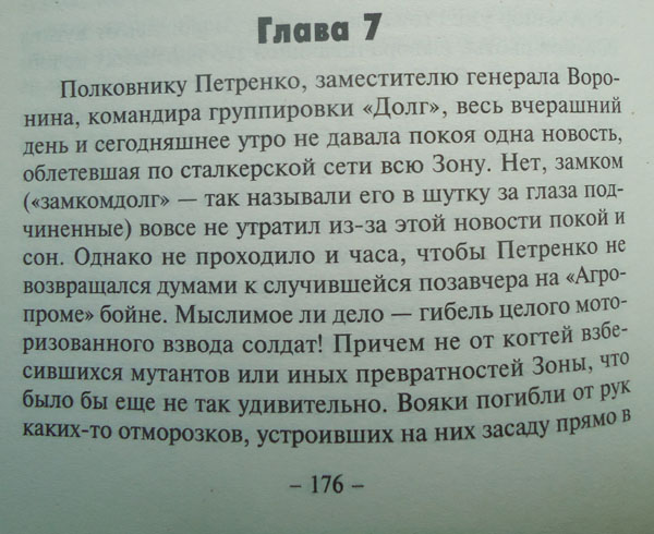 http://s7.uploads.ru/t/osXNB.jpg