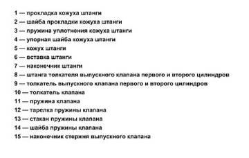 http://s7.uploads.ru/t/osnNt.jpg