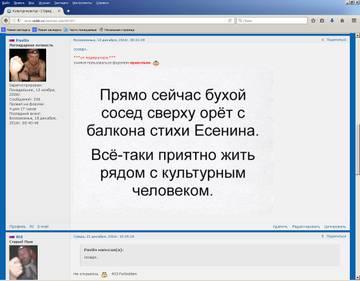 http://s7.uploads.ru/t/p9bHA.jpg
