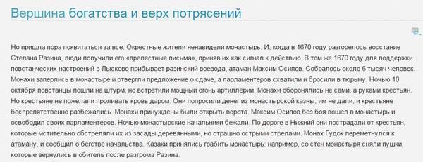 http://s7.uploads.ru/t/pBvLu.jpg
