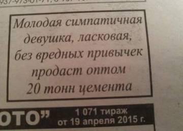 http://s7.uploads.ru/t/pDsqG.jpg