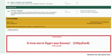 http://s7.uploads.ru/t/pMWkG.png