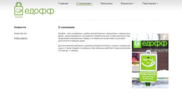 http://s7.uploads.ru/t/pPGF5.jpg