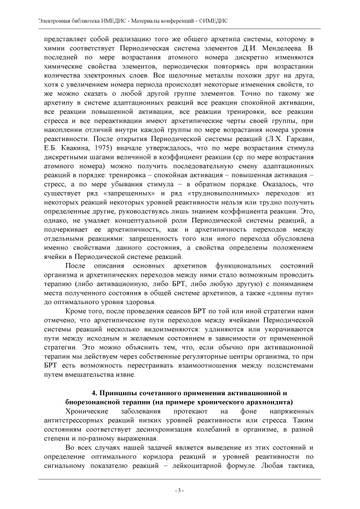 http://s7.uploads.ru/t/pVfbG.jpg