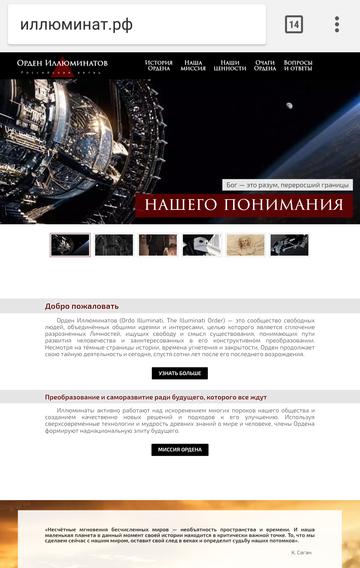 http://s7.uploads.ru/t/pX8mi.png