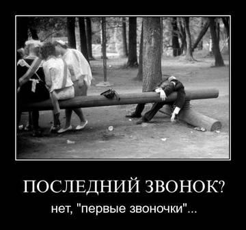 http://s7.uploads.ru/t/pYBmE.jpg