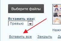 http://s7.uploads.ru/t/pado3.png