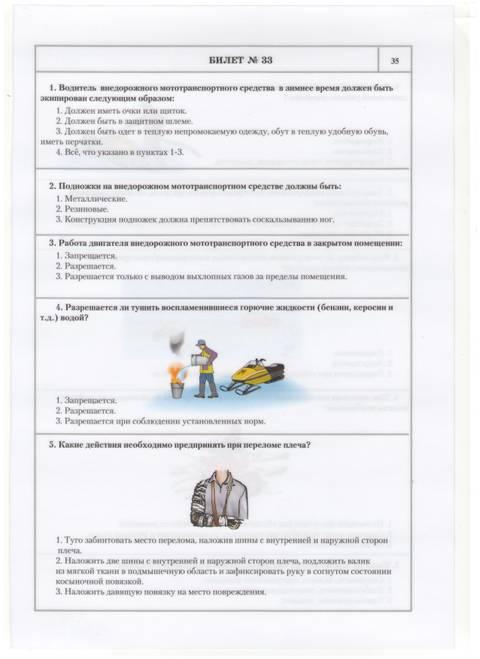 http://s7.uploads.ru/t/pbXqT.jpg