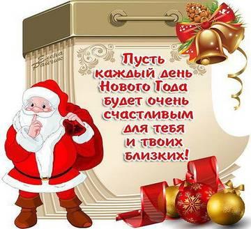 http://s7.uploads.ru/t/pcGD4.jpg