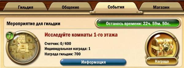 http://s7.uploads.ru/t/pezxd.jpg