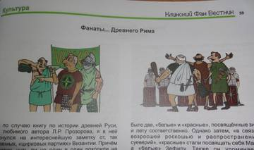 http://s7.uploads.ru/t/phKmY.jpg