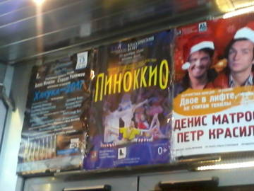 http://s7.uploads.ru/t/psncT.jpg