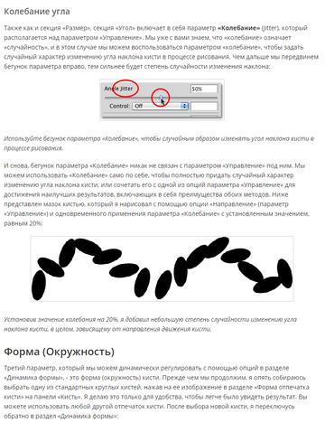 http://s7.uploads.ru/t/ptCNO.png
