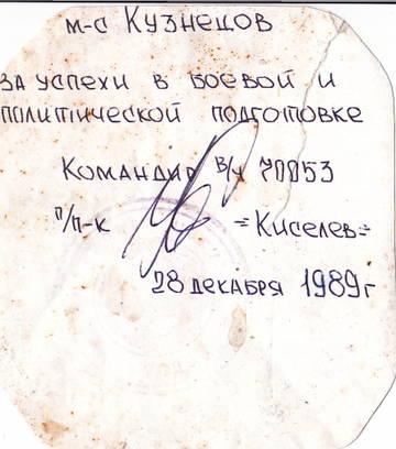 http://s7.uploads.ru/t/puSEq.jpg
