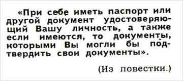http://s7.uploads.ru/t/pyBHA.jpg