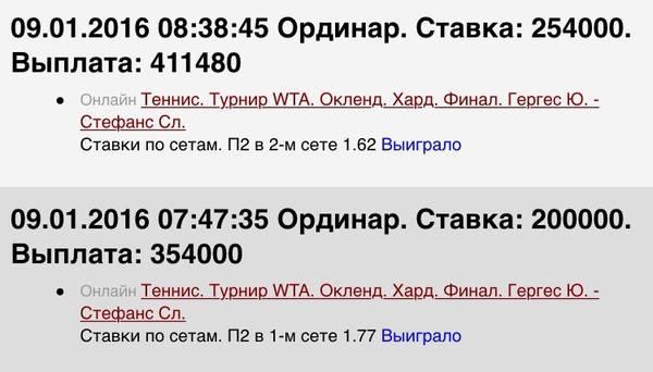 http://s7.uploads.ru/t/pzSte.jpg
