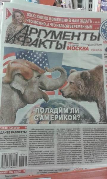 http://s7.uploads.ru/t/q1A5k.jpg