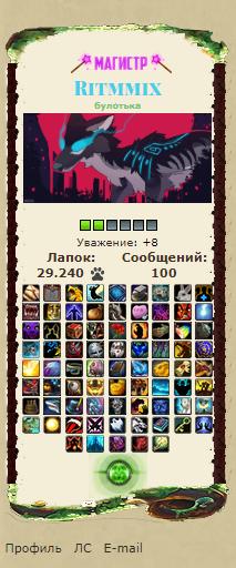http://s7.uploads.ru/t/q1CBU.png
