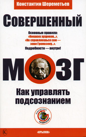 http://s7.uploads.ru/t/q1dMk.jpg