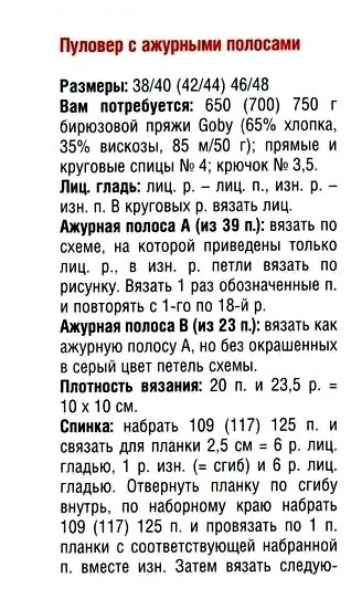 http://s7.uploads.ru/t/q5pbS.jpg