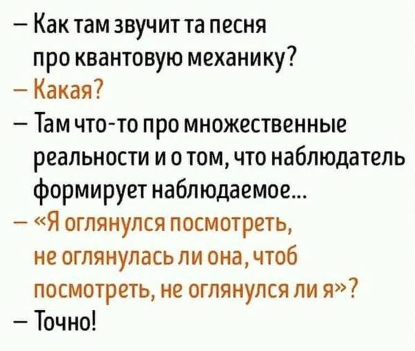 http://s7.uploads.ru/t/q6NRO.jpg