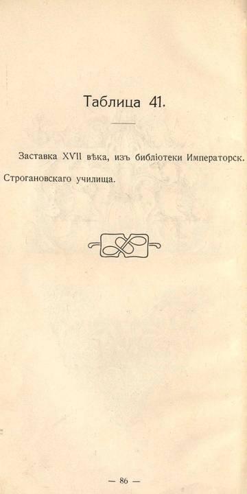 http://s7.uploads.ru/t/q9b4t.jpg
