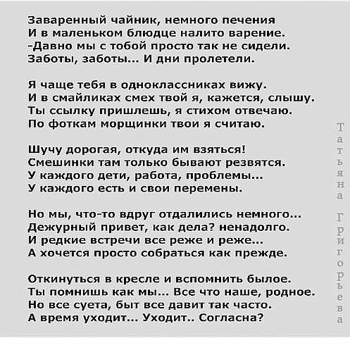 http://s7.uploads.ru/t/qDwXO.jpg