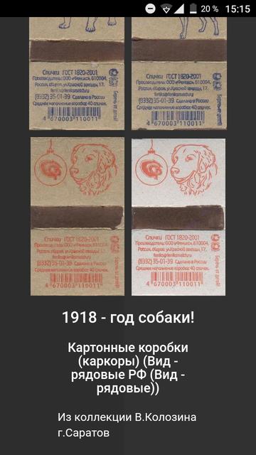http://s7.uploads.ru/t/qFUHS.png