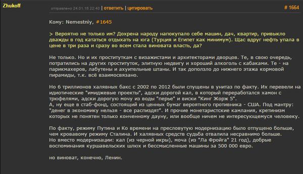 http://s7.uploads.ru/t/qFhAg.png