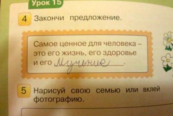 http://s7.uploads.ru/t/qGKg8.jpg