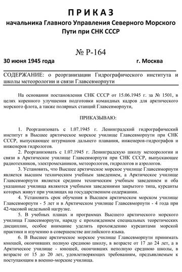 http://s7.uploads.ru/t/qGgCR.jpg