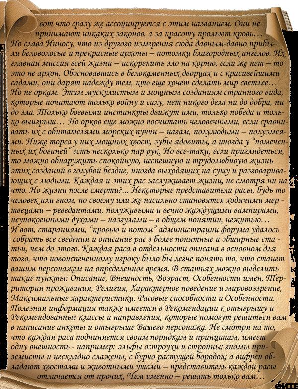 http://s7.uploads.ru/t/qLM0E.png