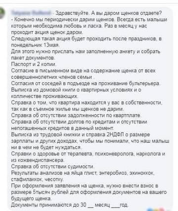 http://s7.uploads.ru/t/qMIU5.jpg