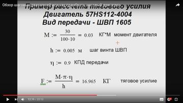 http://s7.uploads.ru/t/qMw2m.png