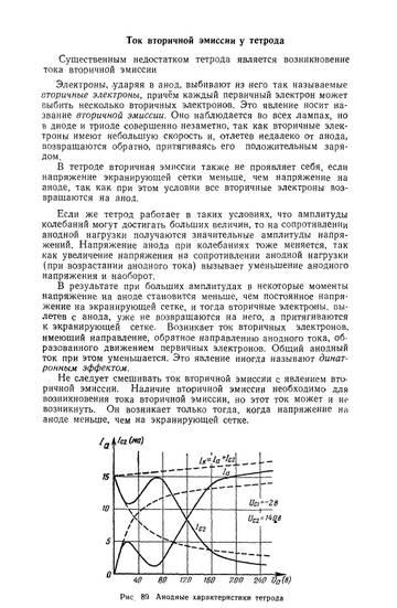 http://s7.uploads.ru/t/qPdBE.jpg
