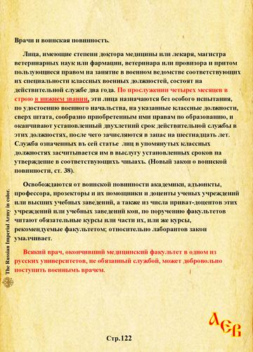 http://s7.uploads.ru/t/qPwWG.png